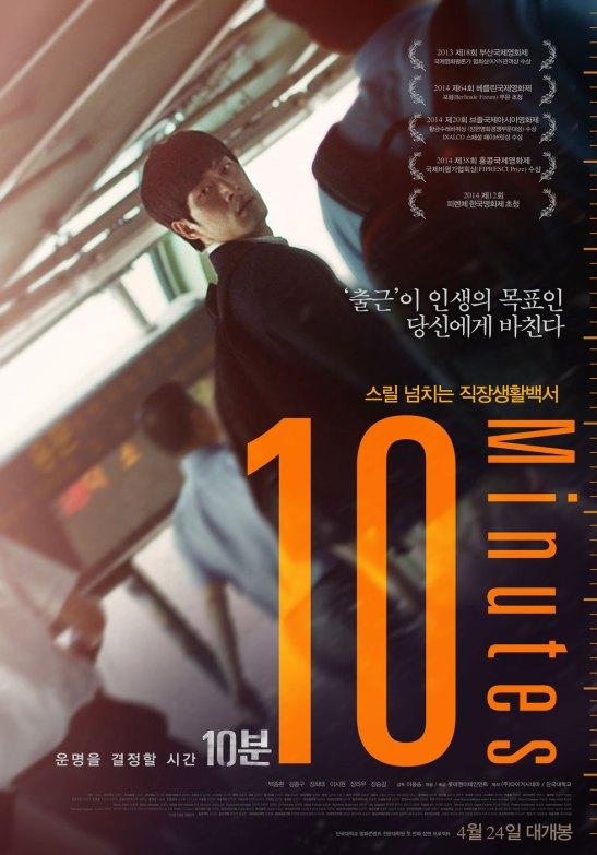 10_Minutes